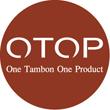 สมาคม OTOP ทั่วประเทศ